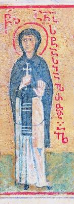 Anastasia osiomartire representerade i en miniatyr av det femtonde århundradet.