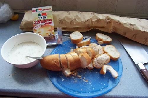 shatter bread