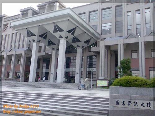 暨南大學圖書館