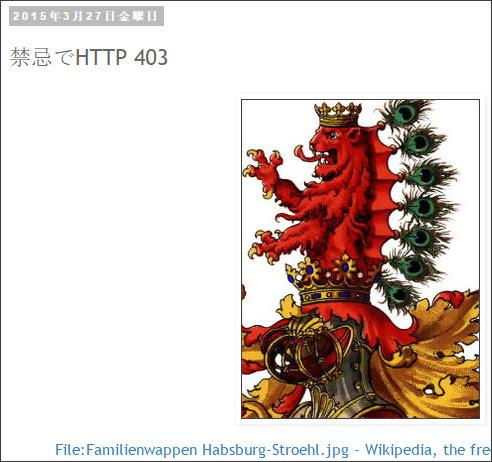 http://tokumei10.blogspot.com/2015/03/http-403.html