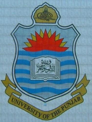 punjab university ba bsc part 1 result 2018