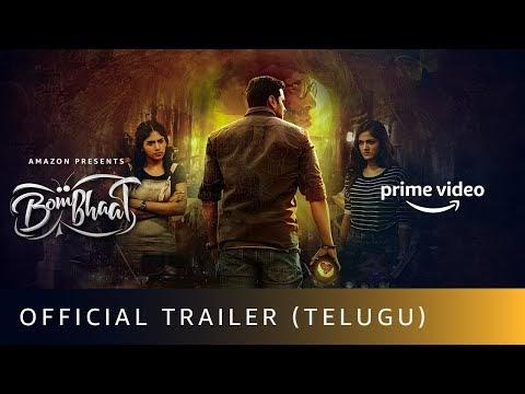 Bombhaat Telugu Movie Trailer