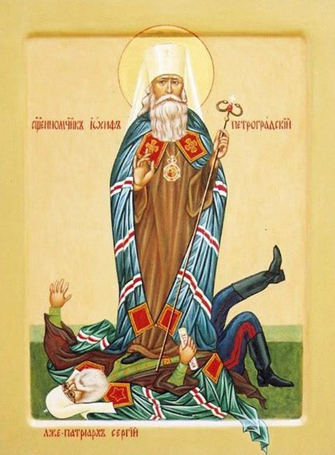 img ST. JOSEPH, Metropolitan of Petrograd, New Hieromartyr