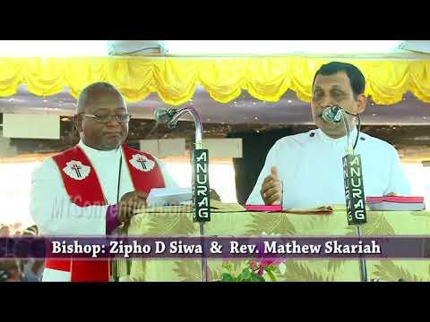Bishop Zipho D Siwa