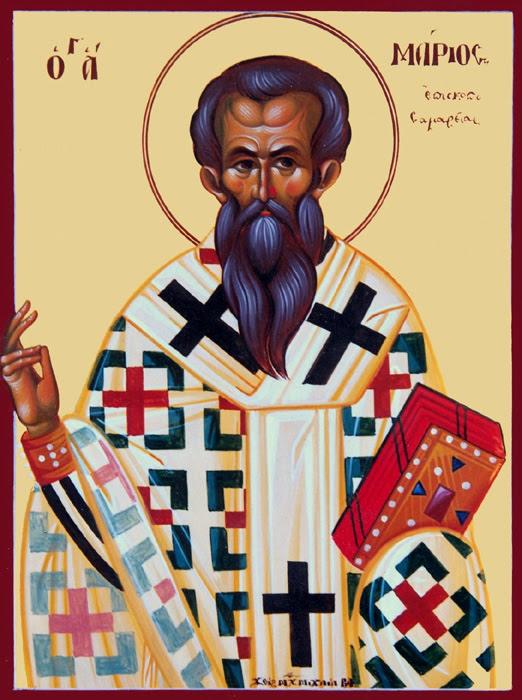 IMG ST. MARIOS,  Bishop of Sebaste