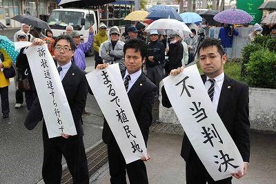 Japanese court dismisses Kadena noise suit against U.S., citing lack of jurisdiction