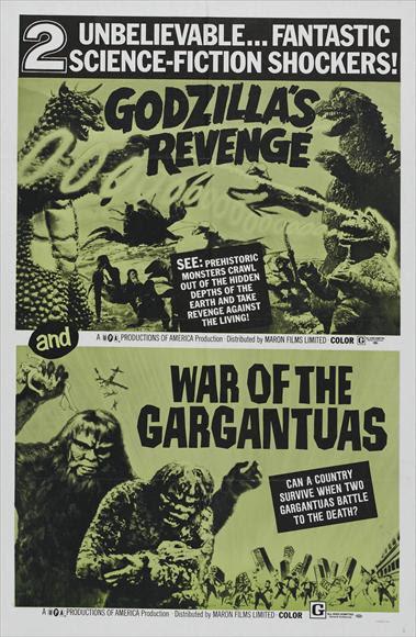 godzrev_warofgarg_poster