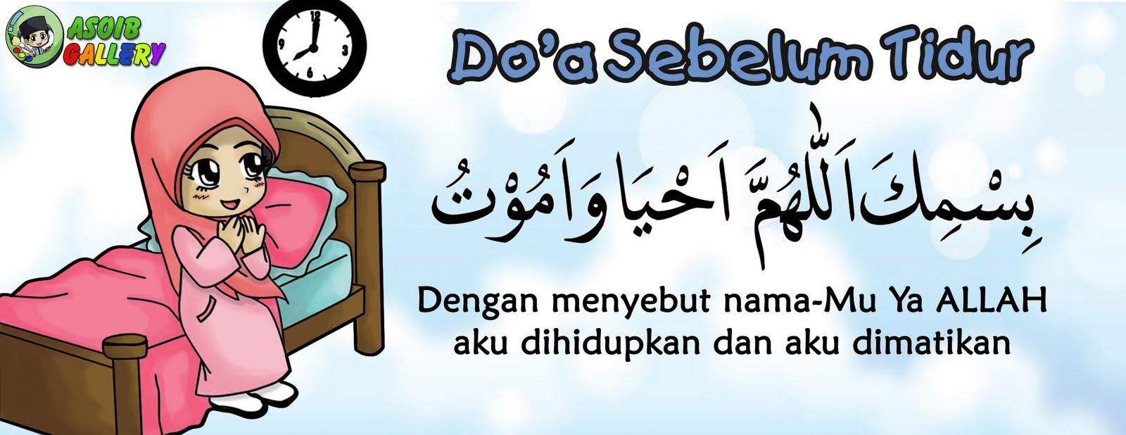 Image result for doa sebelum dan selepas tidur