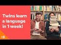 7 Tricks To Learn Any Language In 7 Days