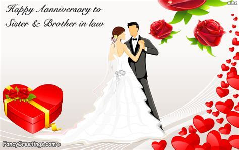 Anniversary To Sister And Brother In Law Ecard / Greeting
