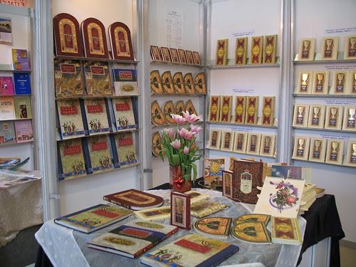 more book exhibits