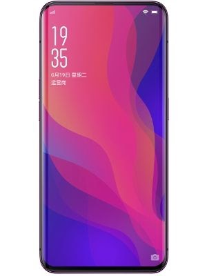 Oppo Find X launch Before Full Review,Specifications...