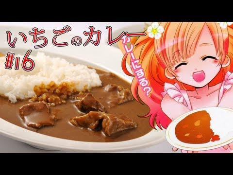 Já comeram Curry?