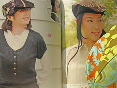 japanese pattern book....hats