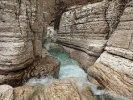 Экскурсия: каньон Окацэ