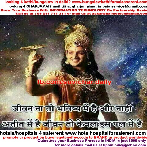 Krishna Quotes On Life In Hindi Suvichar In Hindi