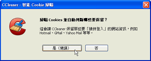 ccleaner 30-02