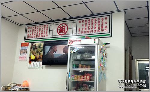 組魷魚羹黎明店02.jpg