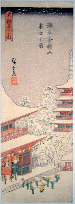 Hiroshige. A Japanese print of a snow winter landscape. © Copyright 1998-2014