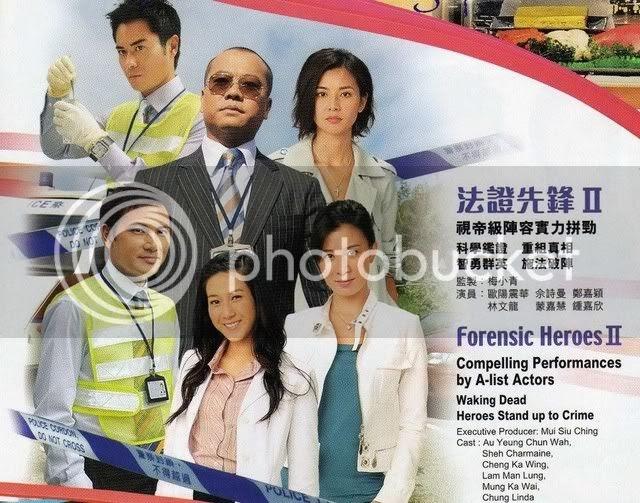 Tvb Is Cool Forensic Heroes Ii