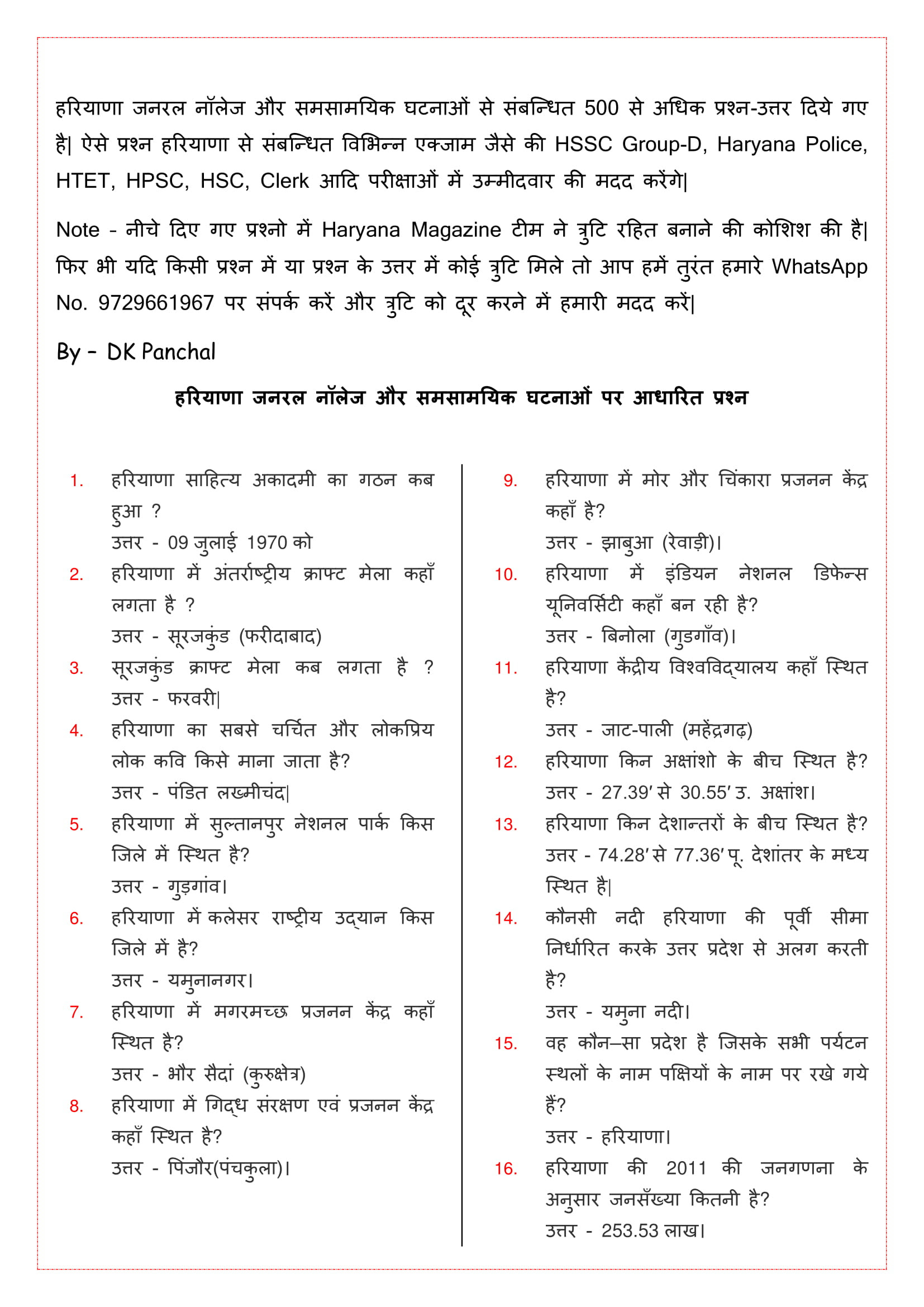 Hard Quiz Questions And Answers General Knowledge ...