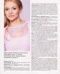 Маленькая Диана, 5-2014