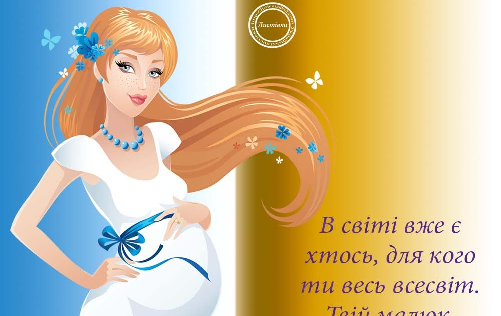 Казанской, поздравления в картинках для будущей мамы