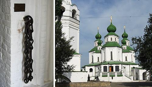 Цепи Степана Разина в Войсковом Воскресенском соборе