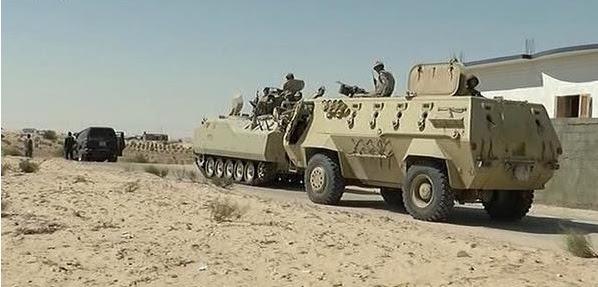 تحميل اغانى الجيش المصرى