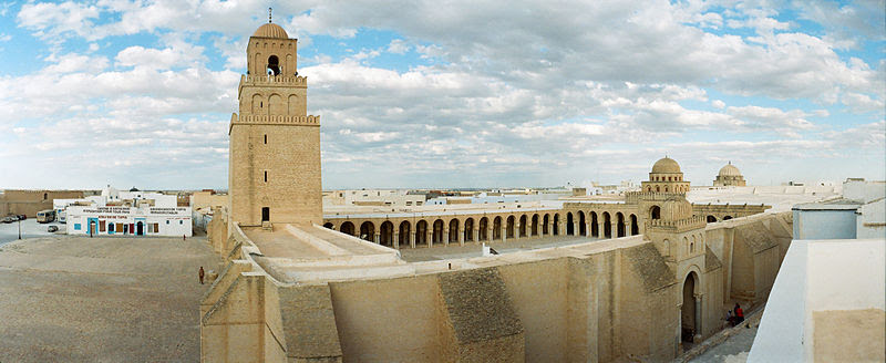 File:View Great Mosque of Kairouan.jpg