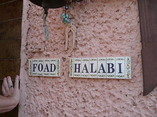 Druze home
