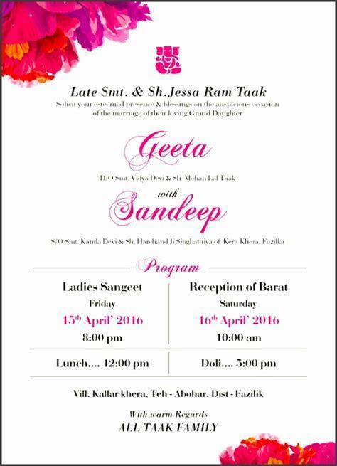 9 Wedding Invitation Card Template   SampleTemplatess