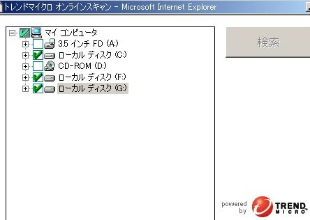 「bloodhound.exploit6」を検出