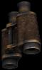 Equipment Dayz Wiki
