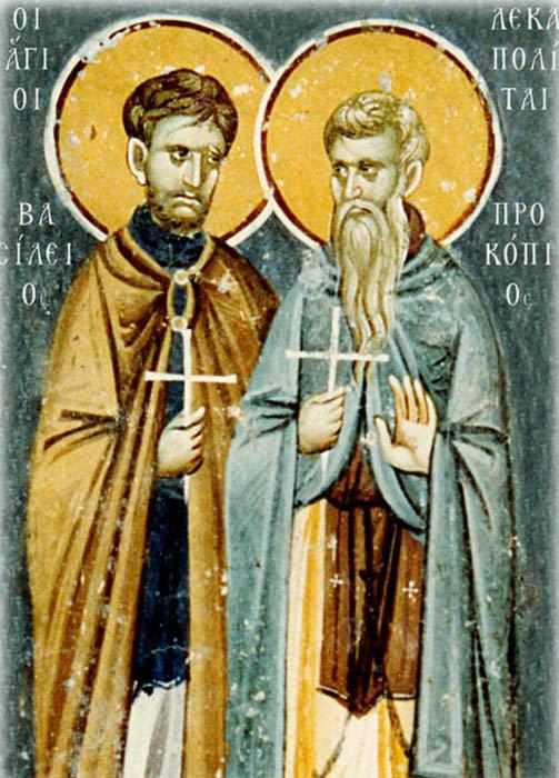 IMG ST. BASIL the Confessor  & st Procopius