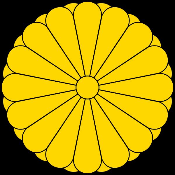 File:Imperial Seal of Japan.svg