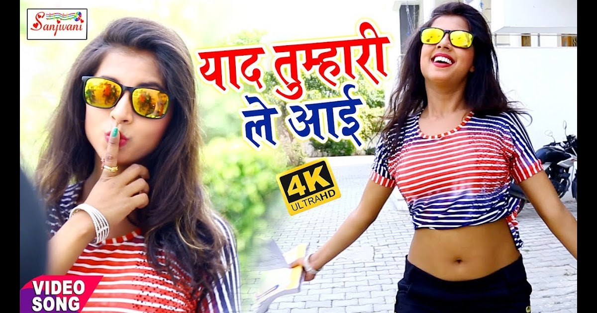 includes with solutions free 24h: new song bad guy FULL HD VIDEO SONG - याद  तुम्हारी - YAD TUMHARI - Asish Pandey Ayush.College Love Song