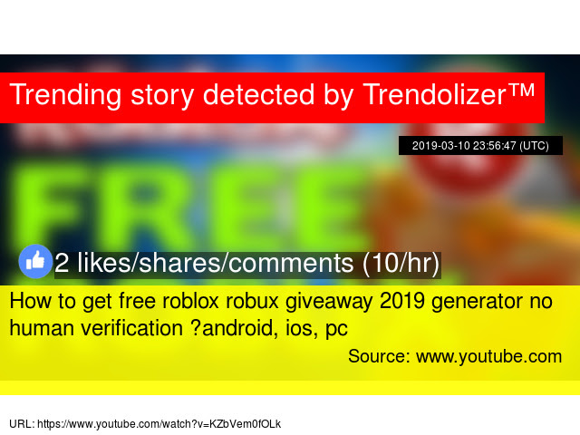 How To Get Free Roblox Robux Giveaway 2019 Generator No - free robux that works no human verification