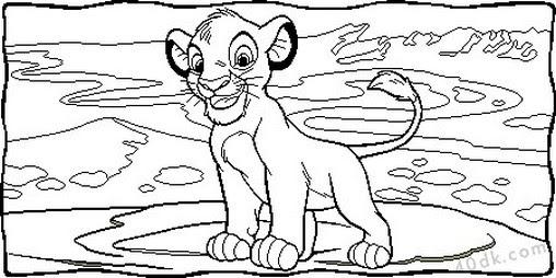 Aslan Kral Boyama Sayfası 72 40dk Eğitim Bilim Kültür Sanat