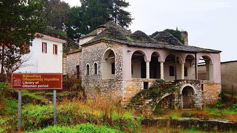 800px-Ottoman_library%2C_Ioannina%2C_Greece