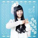 Yuflight / Yufu Terashima