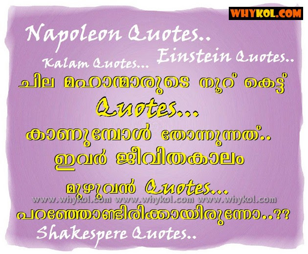 Image Gallery Malayalam Quotes 67 Quotes