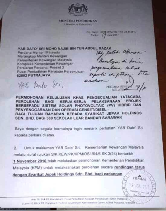 Letter from Education Minister last July to Najib requesting rules be by-passed on the billion ringgit contract