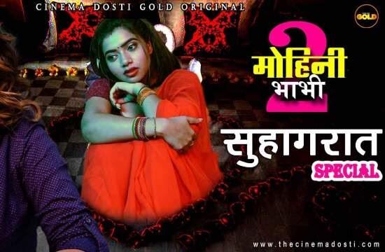Mohini Bhabhi 2: Suhagraat Special (2021) - CinemaDosti Short Film