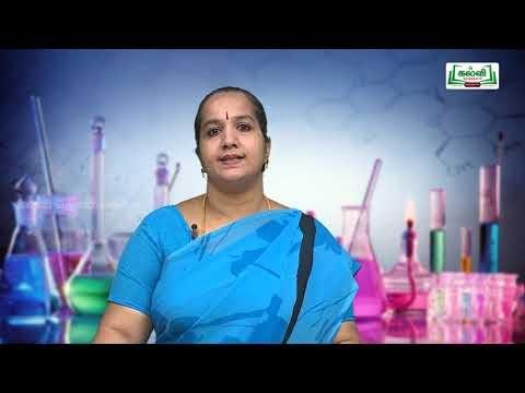 NEET JEE Chemistry Bio Molecules Kalvi TV