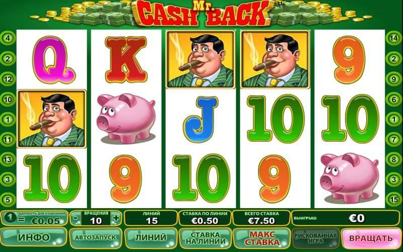 Безкоштовний гральний автомат mr cashback онлайн Узловая