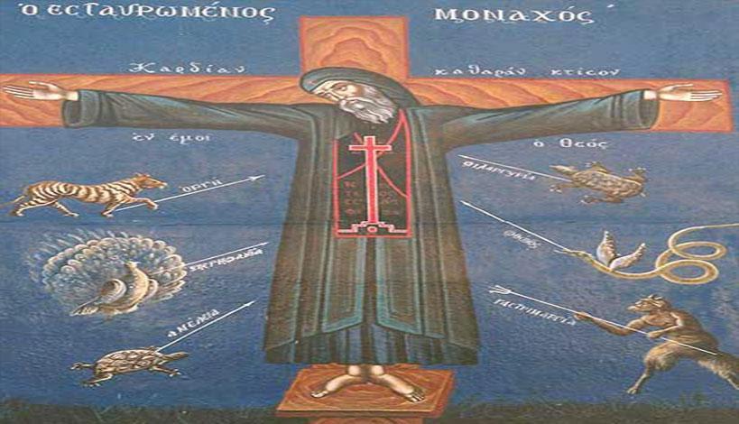 Άγιον Όρος: Ανεξάλειπτο το μοναχικό Σχήμα