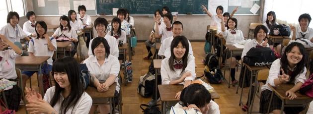 Resultado de imagem para estudantes japão