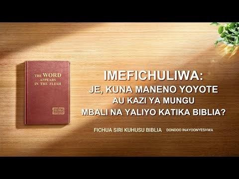 Jua Umeme wa Mashariki: Imefichuliwa: Je, Kuna Maneno Yoyote