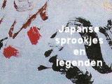 Japanse sprookjes
